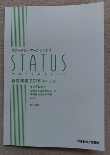 IMG_20160623_094151